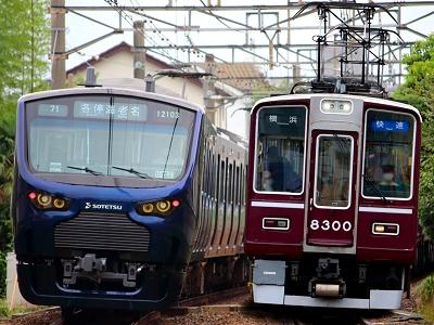 究極の阪急電鉄